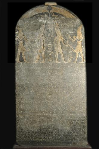 Стела Мернептаха: как эта находка археологов подтверждает, что события книги Исход были на самом деле
