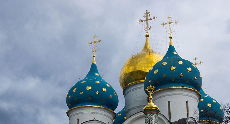 Полумесяц в нижней части крестов православных церквей. Что это — знак уважения к исламу или демонстрация превосходства х...