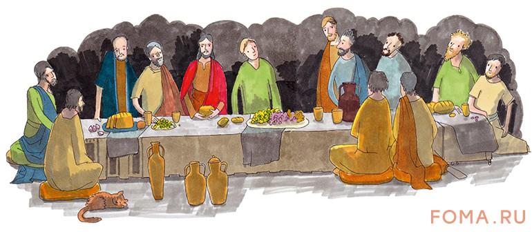 Разве Бог ест? Что, как и с кем ел Иисус Христос
