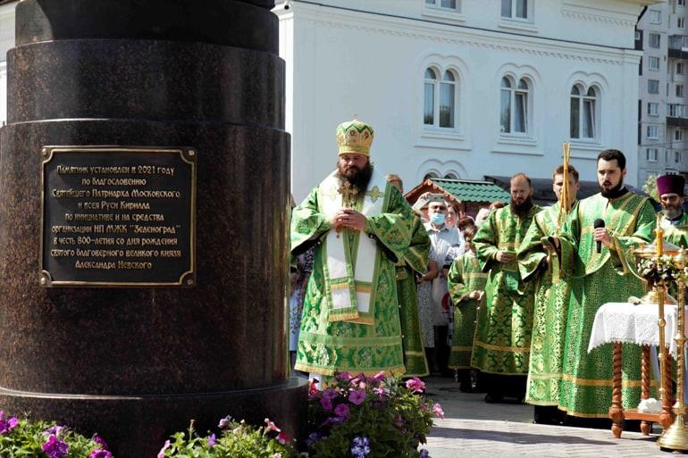 Открыт первый московский памятник святому князю Александру Невскому