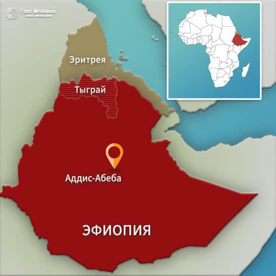 Христиане-беженцы из Эритреи создают новые общины на фоне гонений