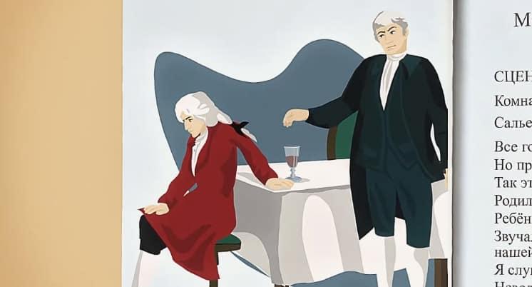 Почему Сальери отравил Моцарта, по версии Пушкина?