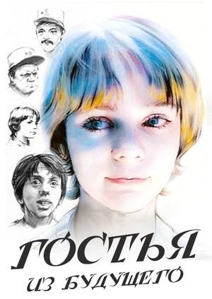 Фильмы для детей 10–13 лет