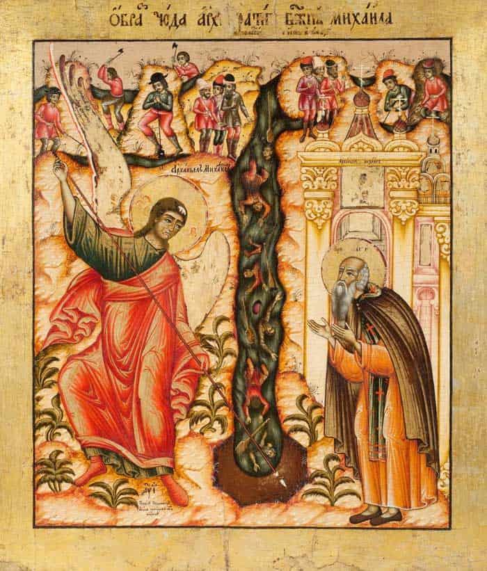 Почему икона праздника «Михайлов день» такая странная?