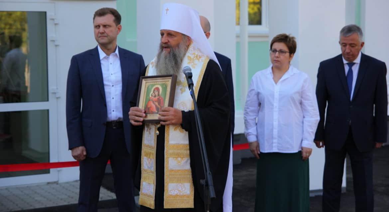 В Хабаровске освятили первый в регионе центр паллиативной помощи