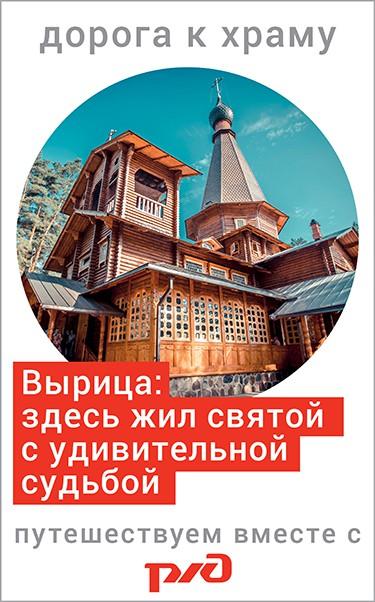 www.rzd.ru