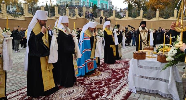 При Банченском монастыре на Украине освятили медицинский центр