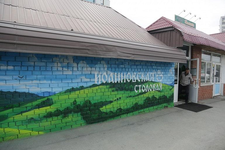 Челябинский приход еще не построил храм, но уже открыл столовую для нуждающихся