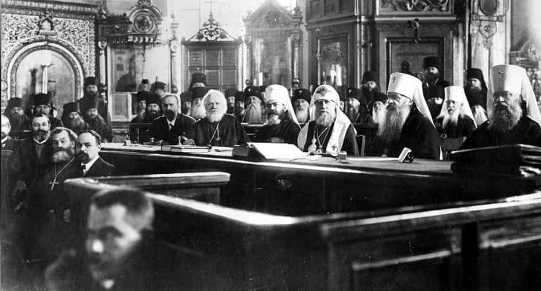 К публикации готовится книга «Комиссия о гонениях Всероссийского Поместного Собора 1917-1918 гг.»