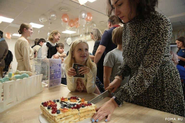 Единственный в России дом семейного типа для детей с особенностями развития отпраздновал именины