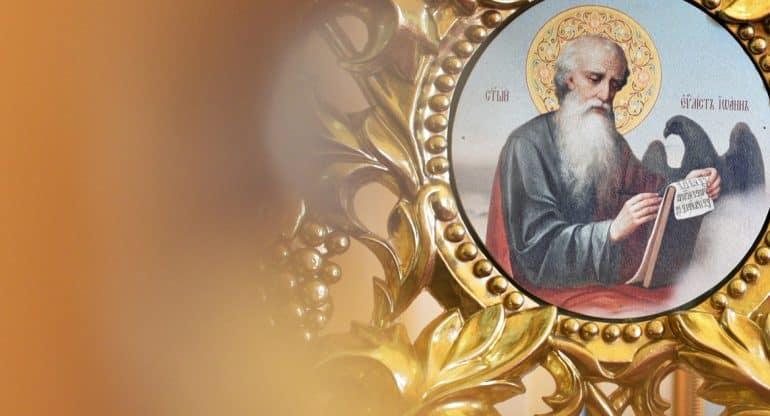 Почему рядом с евангелистом Иоанном изображают орла?