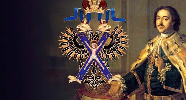Орден святого  апостола Андрея  Первозванного. Суть вещей