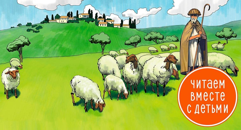 Пастух, епископ, чудотворец: как Спиридон Тримифунтский всё всем раздавал