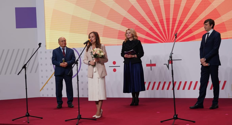 Учителем года 2021 в России стала преподавательница физики из Тюмени