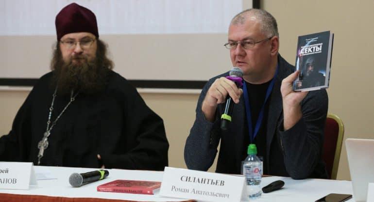 В Церкви указали на проблему деятельности Интернет-каналов лжестарцев, у которых много подписчиков