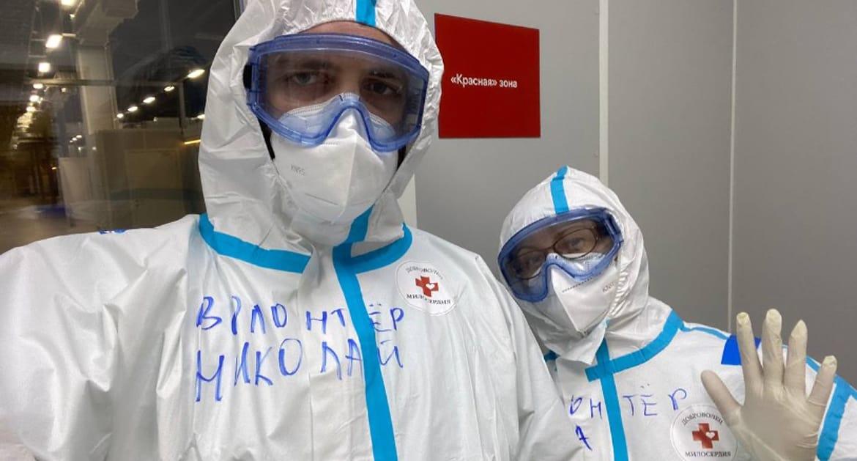 Церковь снова просит добровольцев помочь в «красных зонах» больниц Москвы