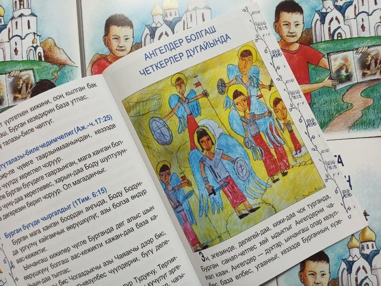 На тувинском языке издали Закон Божий для детей