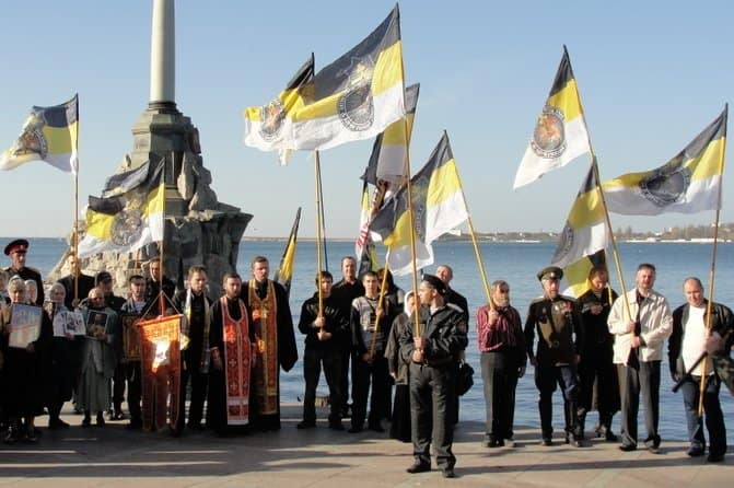 Монархизм и Православие: