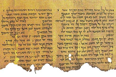Toп-10 библейско-археологических находок с середины XX века