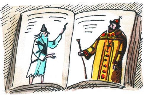 Пушкин, смута и юродивые