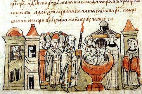 Мифы о Крещении Руси