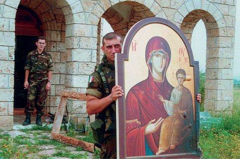 Распятое Косово