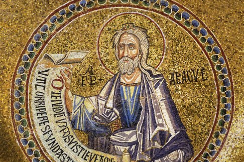 Пророк Аввакум, дозорный на башне