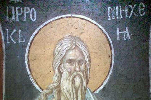Пророк Михей, бедняк Господень