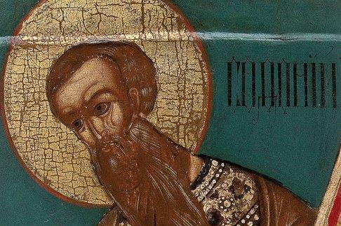 Пророк Софония и День Господень