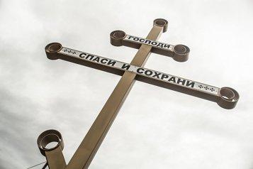 На Северном полюсе установили поклонный крест и отслужили молебен