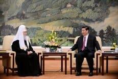 Патриарх Кирилл встретился с Председателем КНР Си Цзиньпином