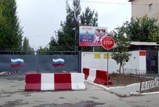 На территории российской военной базы в Таджикистане откроется воскресная школа