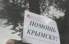 Количество принятой церковным штабом в Крымске помощи достигло 780 тонн