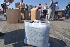 Издание «Ведомости» признало волонтеров Крымска персоной года