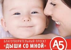 Православная служба «Милосердие» начала благотворительную акцию в московских аптеках