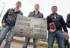 В Москве прошла акция в поддержку строительства храмов по «Программе 200»