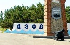 Первый экологический церковный центр откроется на юге России