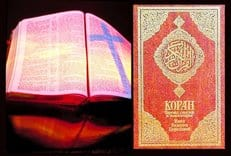 В Совете муфтиев предложили совместное издание Корана и Библии