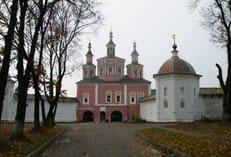 Свенскому монастырю в Брянске навечно передадут мощи апостола Андрея Первозванного