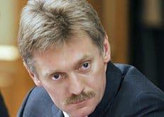 Кремль рассматривает вопрос о введении должности куратора межконфессиональных отношений, - Дмитрий Песков