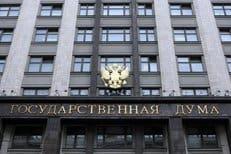 Насаждение Евросоюзом культуры однополых связей не сближает его с Россией, считают в Госдуме