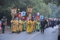 В память о святой княгине Елизавете Феодоровне в Подмосковье прошел крестный ход