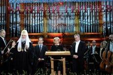 В столице открылся XIII Московский Пасхальный фестиваль