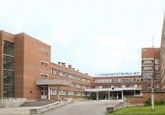 Больница №31 больше не рассматривается как будущий медцентр для судебных служащих