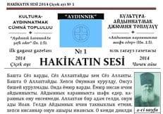 После 75-ти лет забвения возобновлен выпуск православной газеты на гагаузском языке