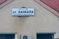 В чеченской Ханкале возобновились православные богослужения