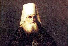 Памятник святителю Иннокентию (Вениаминову), просветителю Сибири и Аляски, установят в Магадане