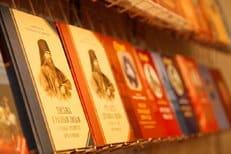 Открыт прием заявок на участие в конкурсе «Просвещение через книгу»