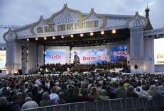 В Москве прошел концерт, посвященный 1025-летию Крещения Руси