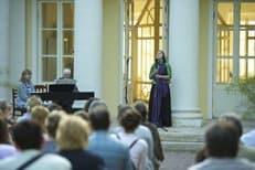В парке Горького прошел первый благотворительный концерт службы помощи «Милосердие»